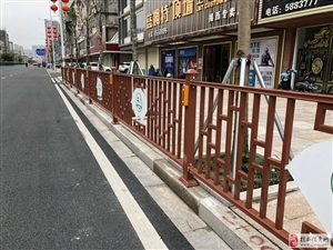 河婆过境路人行道装上了护栏了