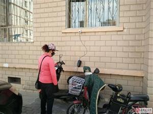 紫轩社区开展安全隐患大排查
