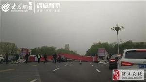 突发!东营马拉松拱门倒塌!一车被砸!