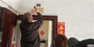新华社区为军属及退役军人家庭挂光荣牌