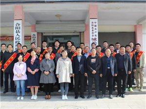 合阳县城关街道机关举行退役军人光荣牌授牌仪式