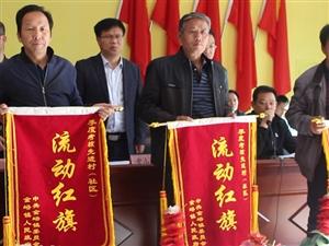 合阳县金峪镇召开2019年第一季度工作点评暨第二季度追赶超越推进会