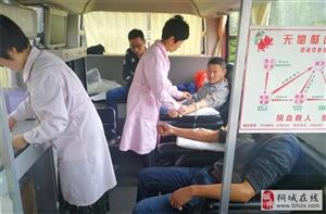 志愿利他 无偿献血