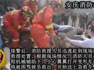桐城一工地发生翻车事故;幸好无人员伤亡