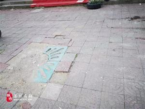 好景不长?潢川城区人行道正在重修,网友们却表示...