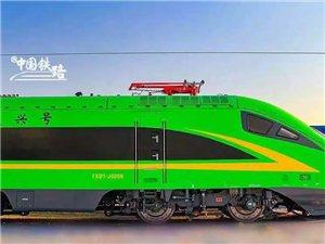 """直达!开化-杭州、上海,复兴号""""绿巨人""""动车来啦!内容很劲爆"""