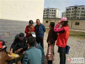 长城区大众社区开展居家养老服务宣传