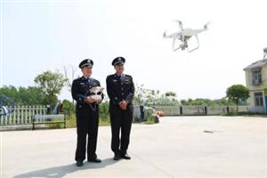 东宝警方首次启用无人机开展禁种铲毒