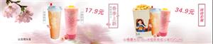 【横店影城】复联可乐杯2元续杯啦~~