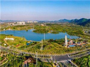 《溧水幸庄湿地公园》