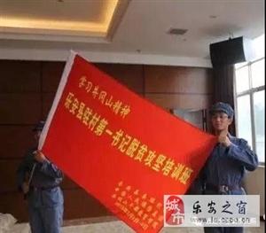 狂喜,乐安县拟退出国家贫困县序列,正在公示!