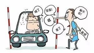 学车考驾照就找汤教练――绝对专业!