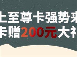 微信购票19.9元起,更有200元大礼包等你来拿!!!