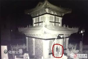 化州同庆一贼佬被抓,村民开心到放鞭炮庆祝!