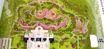 合阳召开诗经公园设计方案征求意见会