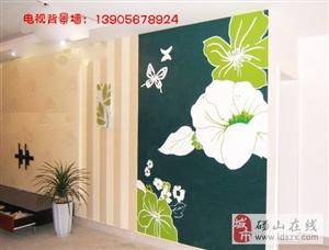 现代装修的潮流,手绘墙,墙体彩绘,纯手绘制作