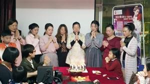 金沙平台女性创业交流协会3、4月会员生日会圆满结束