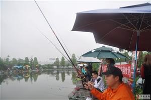 热烈祝贺中辰置地2019年首届业主钓鱼邀请赛圆满成功