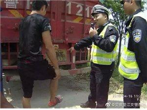 望江交警在省道S211线查获一辆严重违法山东牌照重型货车