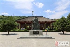【邰韵古城】苏武精神的形成内涵传承和特征―文/王祥