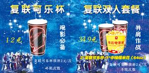 【横店影城】4月21日影讯