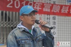 热烈祝贺富顺县2019年钓鱼协会春季钓鱼比赛圆满成功!