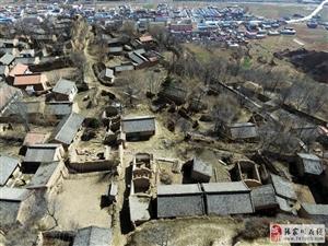 【航拍张家川】刘堡,已经消失的空心村
