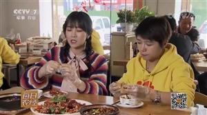 潢川这家龙虾馆火爆CCTV,央视美女主持赞不绝口,现在竟然免费吃!