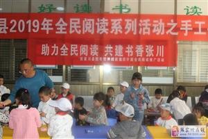 """张家川县图书馆开展""""品书香,绘书情""""手绘书签随书行主题活动"""