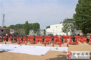 """滑县200个亲子家庭参加""""消防总动员""""大型运动会"""