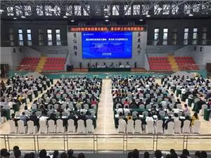 千余名全国教育工作者齐聚台湾快三app下载官方网址22270.COM顺,台湾快三app下载官方网址22270.COM顺举办全国著名教师巡讲活动