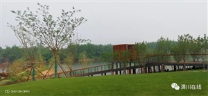 暂定五一!潢川沿河第一座公园即将对外开放