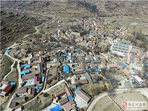 【航拍张家川】张棉驿田湾村,一个朴实的村庄