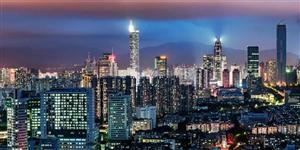 经济学家张五常:深圳将成为整个地球的经济中心