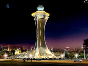 驻马店市(2018-2035年)城市总体规划公式,围观下大驻马店发展方向在哪?