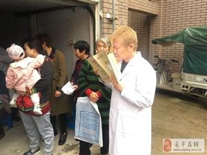 金沙平台网址县人民医院:冒雨健康筛查到社区,阳光医疗服务送温暖!