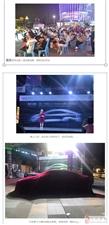 【五洲大众】庆贺全新一代速腾L上市发布会圆满拉下帷幕!
