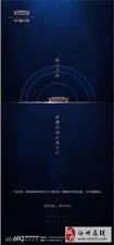 【鑫源・万盛公馆】轴心之轴,纵横四海,从容出行