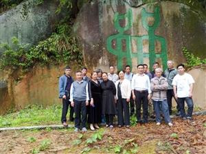 """第八届""""墨子绿色与和平奖""""启动仪式在江西修水红豆杉保护地举行"""