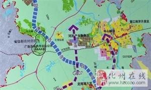 """今日关注:化州全力""""建设杨梅镇产业园、振兴机场经济圈"""""""
