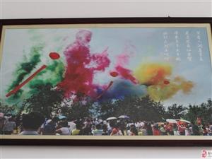 """邹城香城镇:红枣节烟花形成的""""吉祥图案""""欣赏!"""