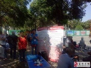 社会组织开展重点人群 艾滋病防治知识宣传检测活动