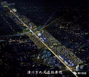 奥林匹克花园为什么能成为潢川开发区项目开发代表作之一?