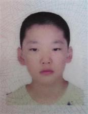 荆门急寻:14岁男孩失联,高1米75,短发,穿白色衬衫、蓝色外套