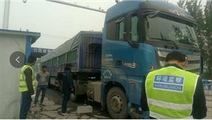 滑县交通运输局 扎实推进柴油货车污染治理检测工作