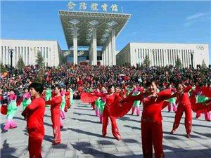 2019年渭南市跆拳道锦标赛4月26日在合阳县体育馆开拳