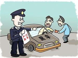 """威尼斯人网上娱乐首页市交通运输局执法局已查处3辆""""黑车""""!发现""""黑车"""",可打这个电话举报!"""