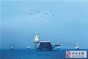 厉害了我的国!热烈庆祝海军建军70周年,60多国海军派团参加