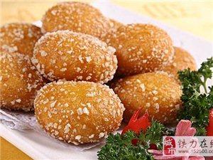 四川糕点――――南瓜饼
