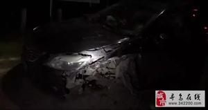 澄江三桥又出交通事故!事故多发地段请提高警惕减速慢行!